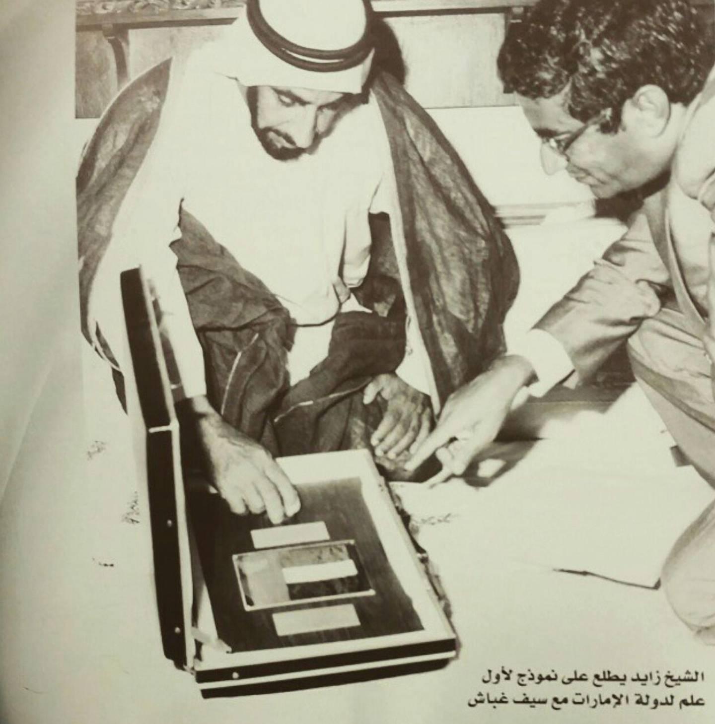 Provided photo of Sheikh Zayed  and Saif Ghobash views the first representation of the UAE flag,   Courtesy Hamdan Al Maainah  *** Local Caption ***  2016-11-02-PHOTO-00000012.jpg
