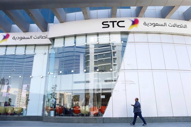 A man passes the Saudi Telecom STC office in Riyadh, Saudi Arabia February 6, 2018. REUTERS/Faisal Al Nasser