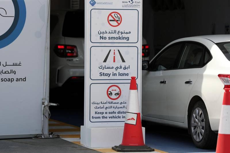 Dubai, United Arab Emirates - Reporter: Patrick Ryan. News. Covid-19/Coronavirus. Queues form as people go to be tested at the City Walk screening centre in Dubai. Thursday, July 2nd, 2020. Dubai. Chris Whiteoak / The National