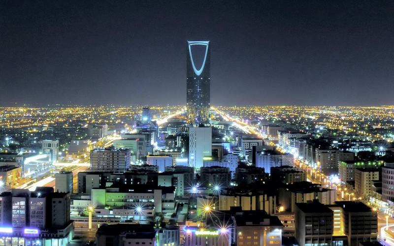 Night view of Riyadh,Saudi Arabia.