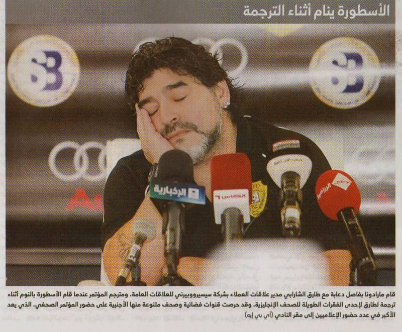 Diego Maradona pretendis to be asleep during Tariq Al-Sharabi's translation. Courtesy Tariq Al-Sharabi