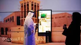 Dubai's smart city ambition is a complex project