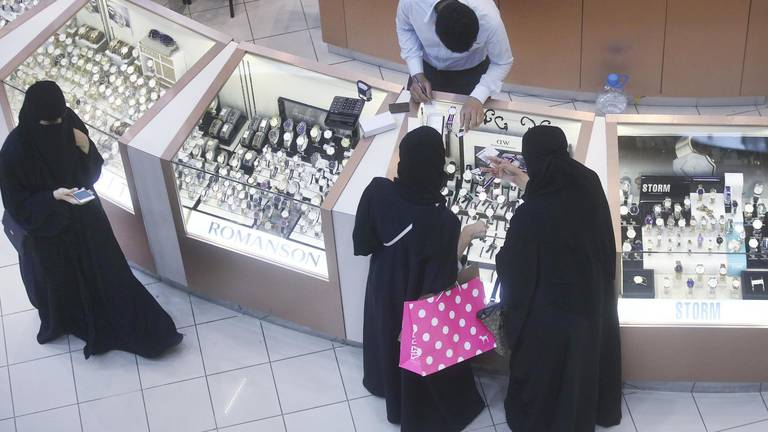 An image that illustrates this article Saudi consumers ready for pre-pandemic shopping and travel