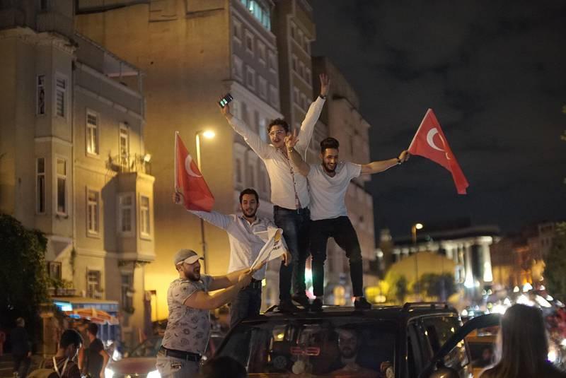 AKP Turkey election 2018 celebrations