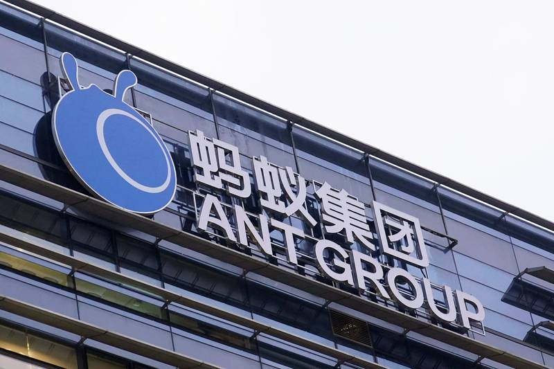 The logo of Ant Group, an affiliate of Alibaba, is pictured at its headquarters in Hangzhou, Zhejiang province, China October 26, 2020. Picture taken October 26, 2020. REUTERS/Aly Song