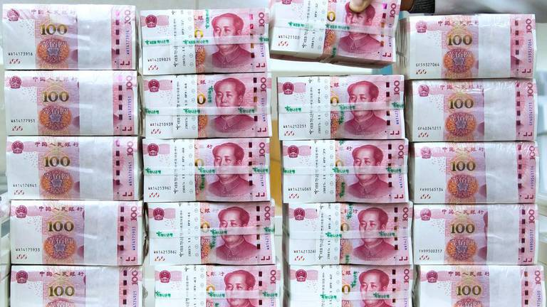 An image that illustrates this article China injects $71bn into banking system amid Evergrande crisis