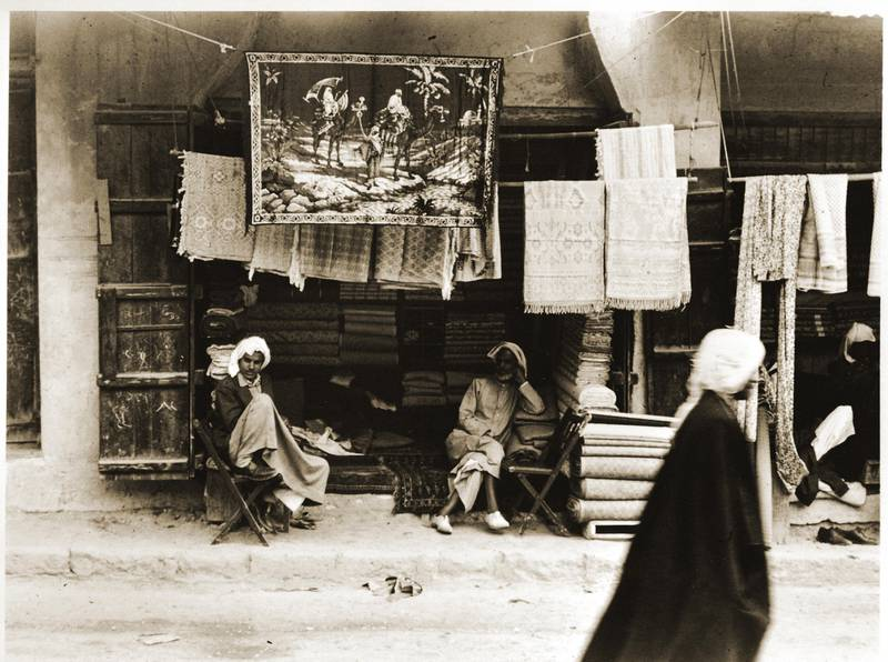 Photos of a carpets souq in a Kuwait dating to 1950.  Courtesy National Center for Documentation and Research.
