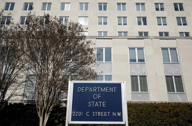 FILE PHOTO: The State Department Building is pictured in Washington, U.S., January 26, 2017. REUTERS/Joshua Roberts/File Photo