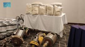 Saudi Arabia stops Hezbollah-linked drug shipment through Nigeria