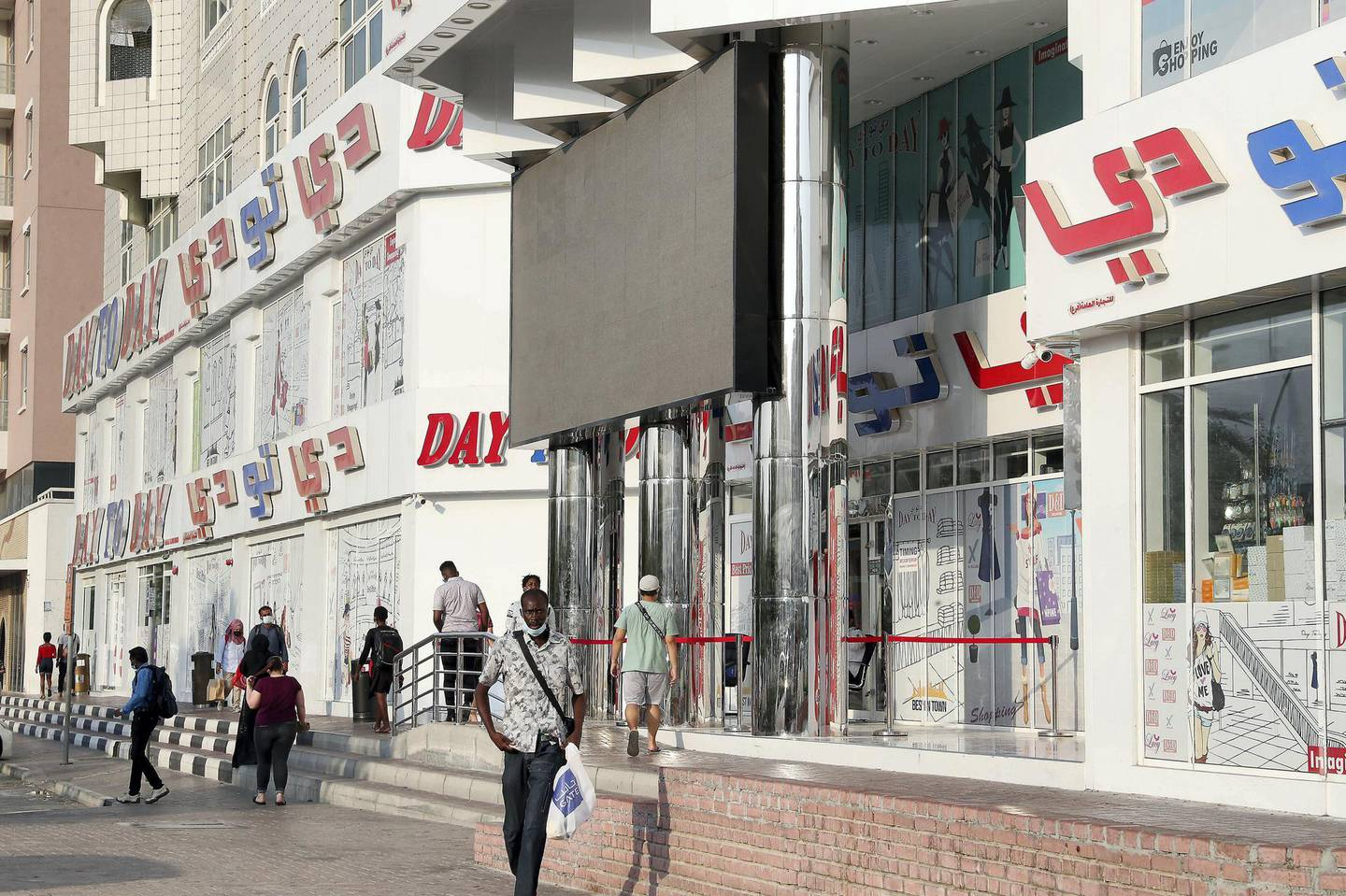 DUBAI, UNITED ARAB EMIRATES , September 10 – 2020 :- Outside view of the Day to Day department store which was shut down by the authorities after the flash sale that saw crowd and flouting COVID 19 rules at the store near Union Metro station in Al Rigga in Deira Dubai.  (Pawan Singh / The National) For News