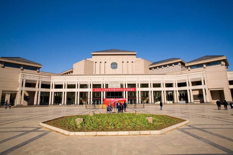 C1NJJ2 Beijing, Peking University, China