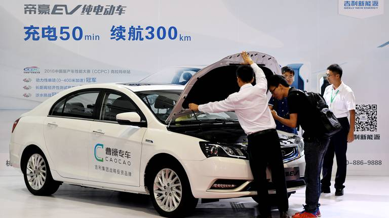 An image that illustrates this article China plans to merge electric vehicle companies