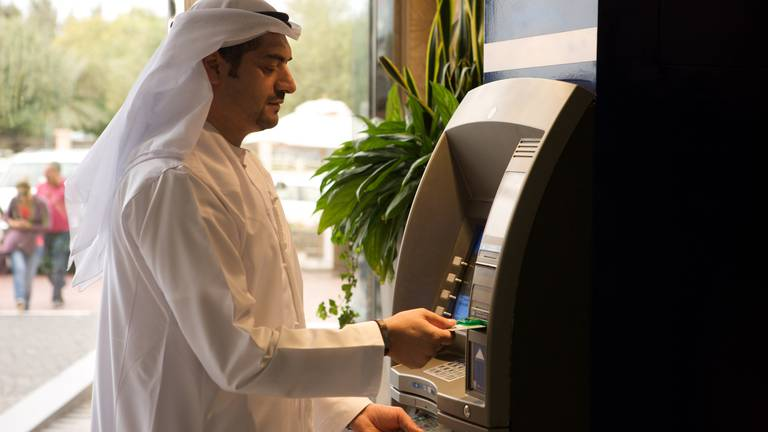 An image that illustrates this article More than half of UAE customers willing to switch banks, survey finds