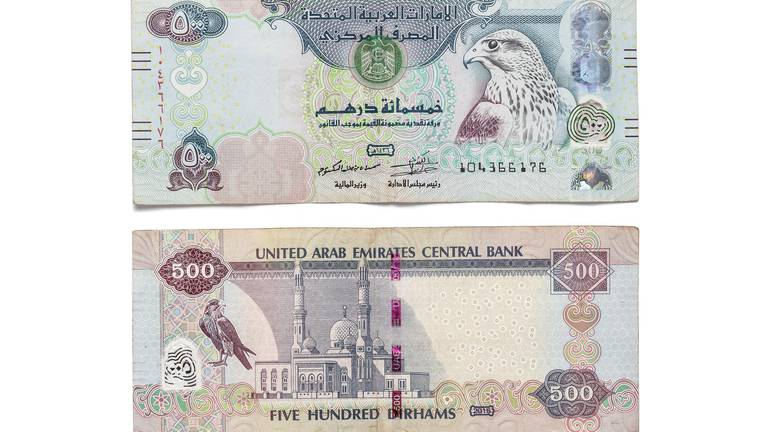An image that illustrates this article UAE currency: This highly cultured Dh500 note is good to have - unless you want to pay for a taxi