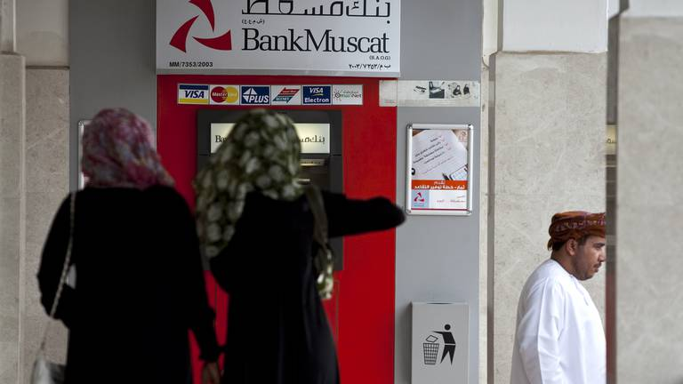 An image that illustrates this article Moody's affirms seven Omani banks' ratings and changes outlook to stable