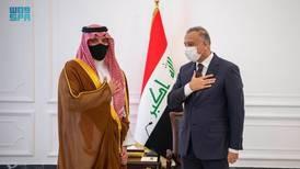 Saudi Arabia and Iraq discuss security and counterterrorism