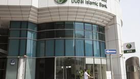 Dubai DIB closes the lowest-ever yielding additional tier-1 sukuk