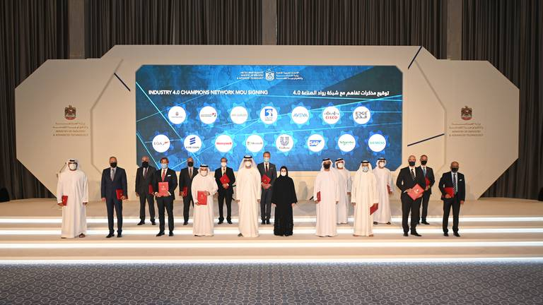 An image that illustrates this article Industry 4.0: UAE unveils manufacturing plan to harness technology