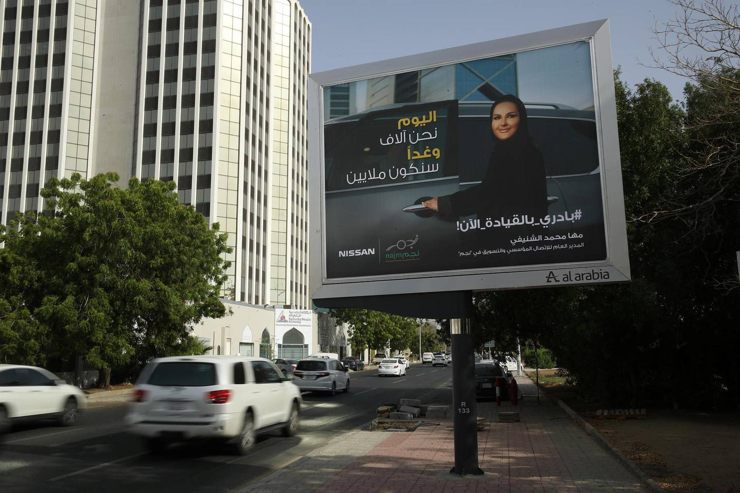"""JEDDAH, SAUDI ARABIA - JUNE 24:  An advertising billboard for Japanese automaker Nissan shows a woman about to get into a car on the day women are legally allowed to drive in Saudi Arabia on June 24, 2018 in Jeddah, Saudi Arabia. """"Today is such a historical day, we've been waiting for this for such a long time,"""" she said. Saudi Arabia has today lifted its ban on women driving, which had been in place since 1957. The Saudi government, under Crown Prince Mohammad Bin Salman, is phasing in an ongoing series of reforms to both diversify the Saudi economy and to liberalize its society. The reforms also seek to empower women by restoring them basic legal rights, allowing them increasing independence and encouraging their participation in the workforce. Saudi Arabia is among the most conservative countries in the world and women have traditionally had much fewer rights than men.  (Photo by Sean Gallup/Getty Images)"""