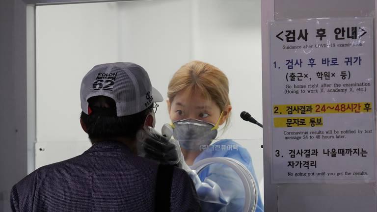 An image that illustrates this article Coronavirus: South Korean case surge spreads beyond Seoul