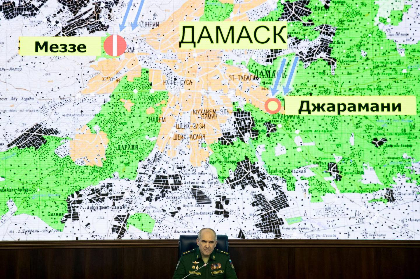 Col. Gen. Sergei Rudskoi of the military's General Staff speaks during a briefing at the Russian Defense Ministry in Moscow, Russia, Saturday, April 14, 2018. Rudskoi says Saturday's strike hasn't caused any casualties and Syrian military facilities targeted by the U.S., Britain and France have suffered only minor damage. (AP Photo/Pavel Golovkin)