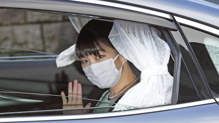 An image that illustrates this article Japan's Princess Mako loses royal status after marrying commoner