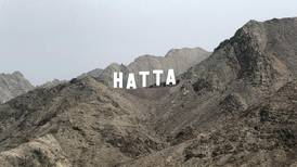 Hatta's mountain resorts set to open for socially distanced group staycations