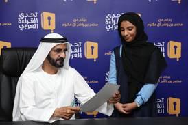Arab Reading Challenge, Expo 2020 Dubai, Emmy Awards  - Trending