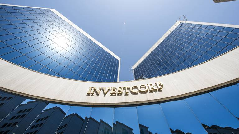 An image that illustrates this article Asian Infrastructure Investment Bank commits $90m to Investcorp and Aberdeen fund
