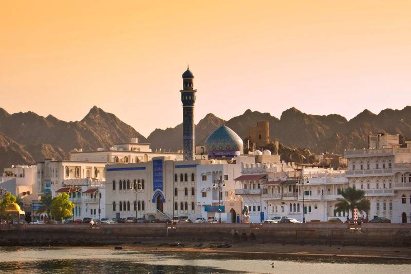 Oman. Muscat. Censers Monument. (Photo by: Hermes Images/AGF/UIG via Getty Images)