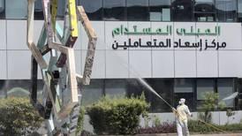 Coronavirus: UAE officials announce 331 new cases