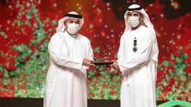 Pro League Awards: Ali Mabkhout wins Golden Ball for Emiratis as Al Jazira sweep trophies