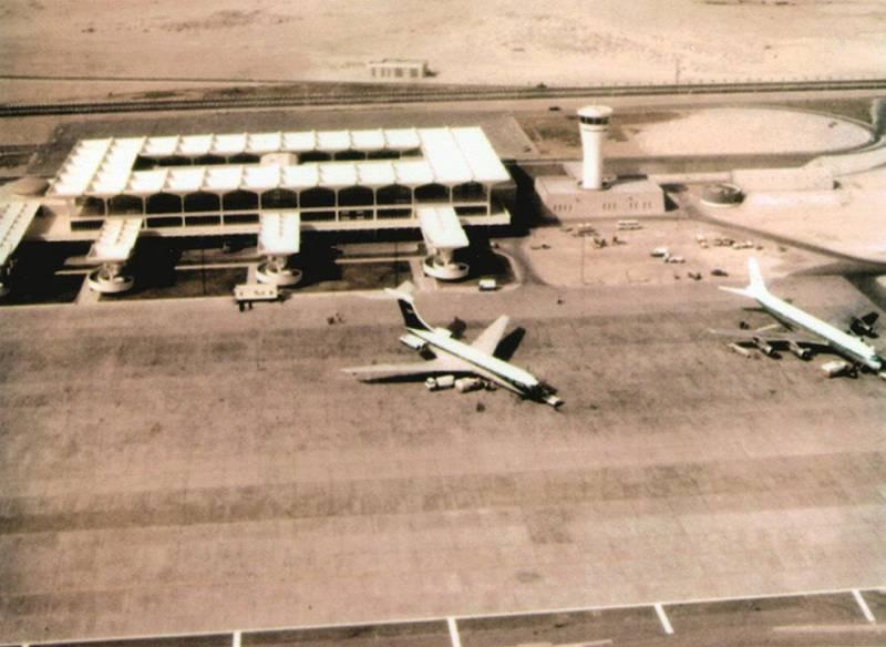 Airside 1970s