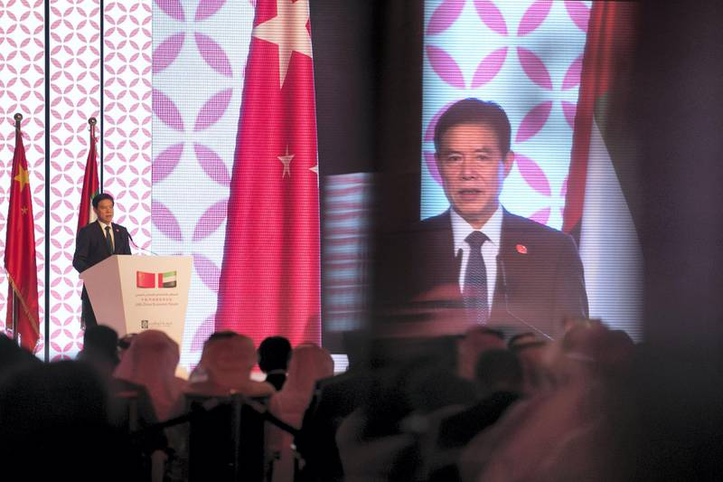 ABU DHABI, UNITED ARAB EMIRATES - JULY 20, 2018. H.E. Zhong Shan Minister of Commerce of P.R. of China at  the UAE-China Economic Forum.(Photo by Reem Mohammed/The National)Reporter: DANIA SAADISection: BZ