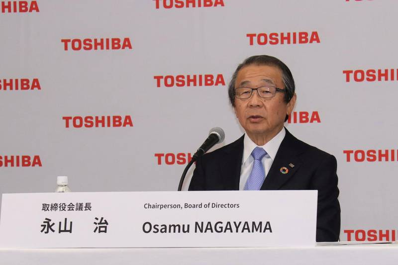 Toshiba Corp. Board of Directors Chairperson Osamu Nagayama attends a news conference in Tokyo Japan June 14, 2021, in this handout photo taken and released by Toshiba Corporation. Toshiba Corporation/Handout via REUTERS THIS IMAGE HAS BEEN SUPPLIED BY A THIRD PARTY. MANDATORY CREDIT. NO RESALES. NO ARCHIVES.