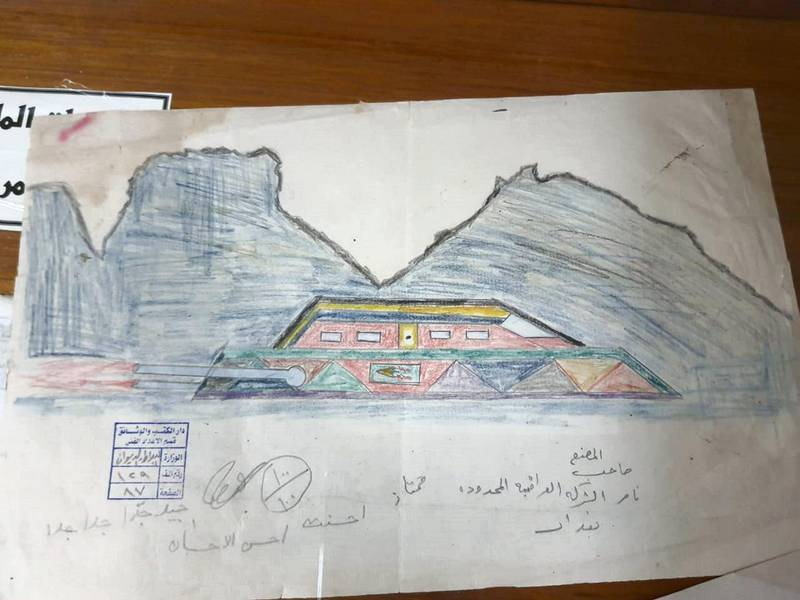 The sketches on display at Iraqi National Library and Archives. Sinan Mahmoud/ The National