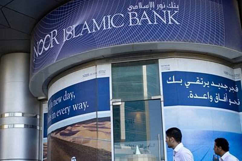 ATM of the Corniche Noor Islamic Bank branch, which was robbed during the night of March 7th to 8th, 2009, in Sharjah, Sharjah, UAE. *** Local Caption ***  marin_bank_03.jpg