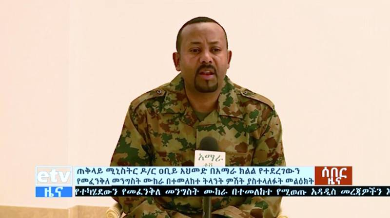 In this image made from video, Ethiopia's Prime Minister Abiy Ahmed announces a failed coup as he addresses the public on television, Sunday, June 23, 2019. The failed coup in the Amhara region was led by a high-ranking military official and others within the country's military, the prime minister told the state broadcaster. (ETV via AP)