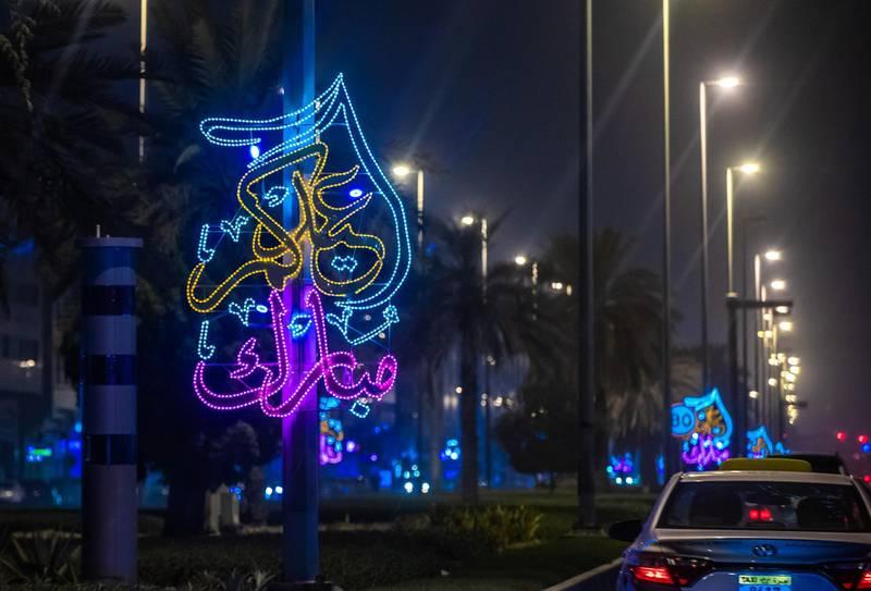 Abu Dhabi, United Arab Emirates, July 21, 2020.     Eid Al Adha Lights.Victor Besa  / The NationalSection: NAFor:  Standalone / Stock