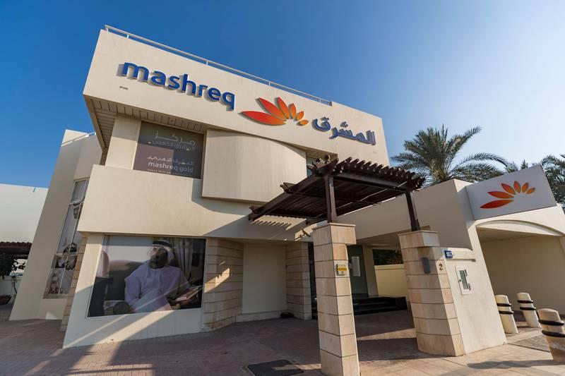 Dubai, United Arab Emirates - February 8th, 2018: General Views of Mashreq Bank. Thursday, February 8th, 2018. Jumeirah Beach Road, Dubai. Chris Whiteoak / The National