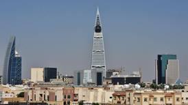 GCC leaders to meet in Saudi Arabia next week