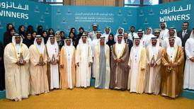 Fifth Abu Dhabi Government awards reward improvement and excellence