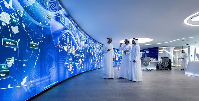 ADNOC's Panorama Digital Command Center. Courtesy Adnoc