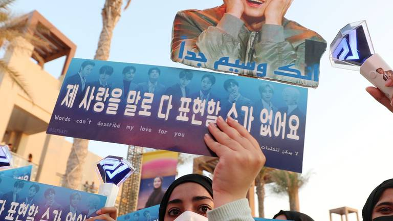 An image that illustrates this article Korean boy band Super Junior mesmerise crowd in Dubai