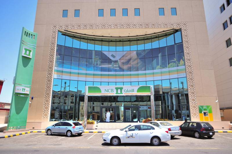 Jeddah, Saudi Arabia -- July 19, 2009 -- A National Commercial Bank (NCB) branch. Michael Bou-Nacklie for The National
