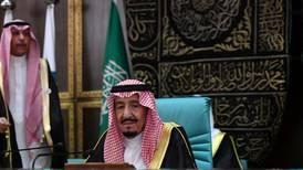 Muslim leaders reiterate support for Palestine at Makkah summit
