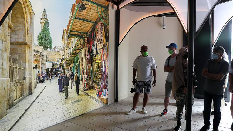 An image that illustrates this article Expo 2020 Dubai: the enticing Palestine pavilion