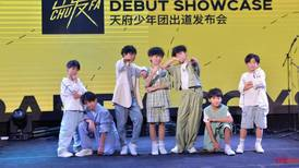 Chinese boy band made up of members under the age of 11 disband just days after debut