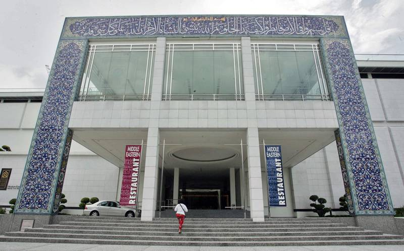 The entrance of the Islamic Arts Museum in Kuala Lumpur, Malaysia October 25, 2005. It is the only museum in Asia to cover a wide range of exhibits that is dedicated solely to Islamic art. Photographer: Goh Seng Chong/Bloomberg News