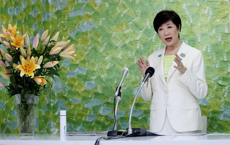 Tokyo governor Yuriko Koike speaks during a media interview in Tokyo on July 5, 2020. Tokyo governor Yuriko Koike declared victory in the July 5 vote to elect the leader of one of the world's most populous cities and immediately vowed to step up the fight against a recent coronavirus resurgence. - Japan OUT  / AFP / JIJI PRESS / STR